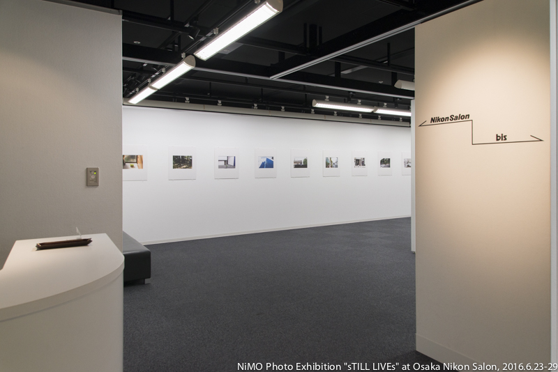 "ニーモ 写真展「sTILL LIVEs」NiMO Photo Exhibition ""sTILL LIVEs"""